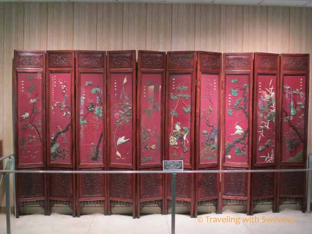 Imperial Screen
