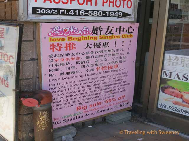 Sign in Chinatown Toronto