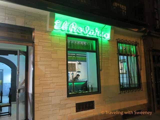El Rosario Restaurant